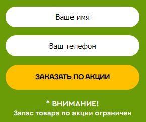 Домашняя ягодница Калинка-Малинка в Сургуте